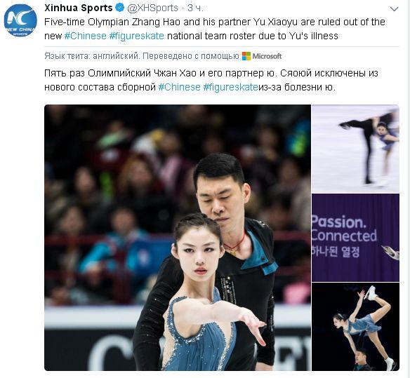 Китай: единым форматом - Страница 42 1510