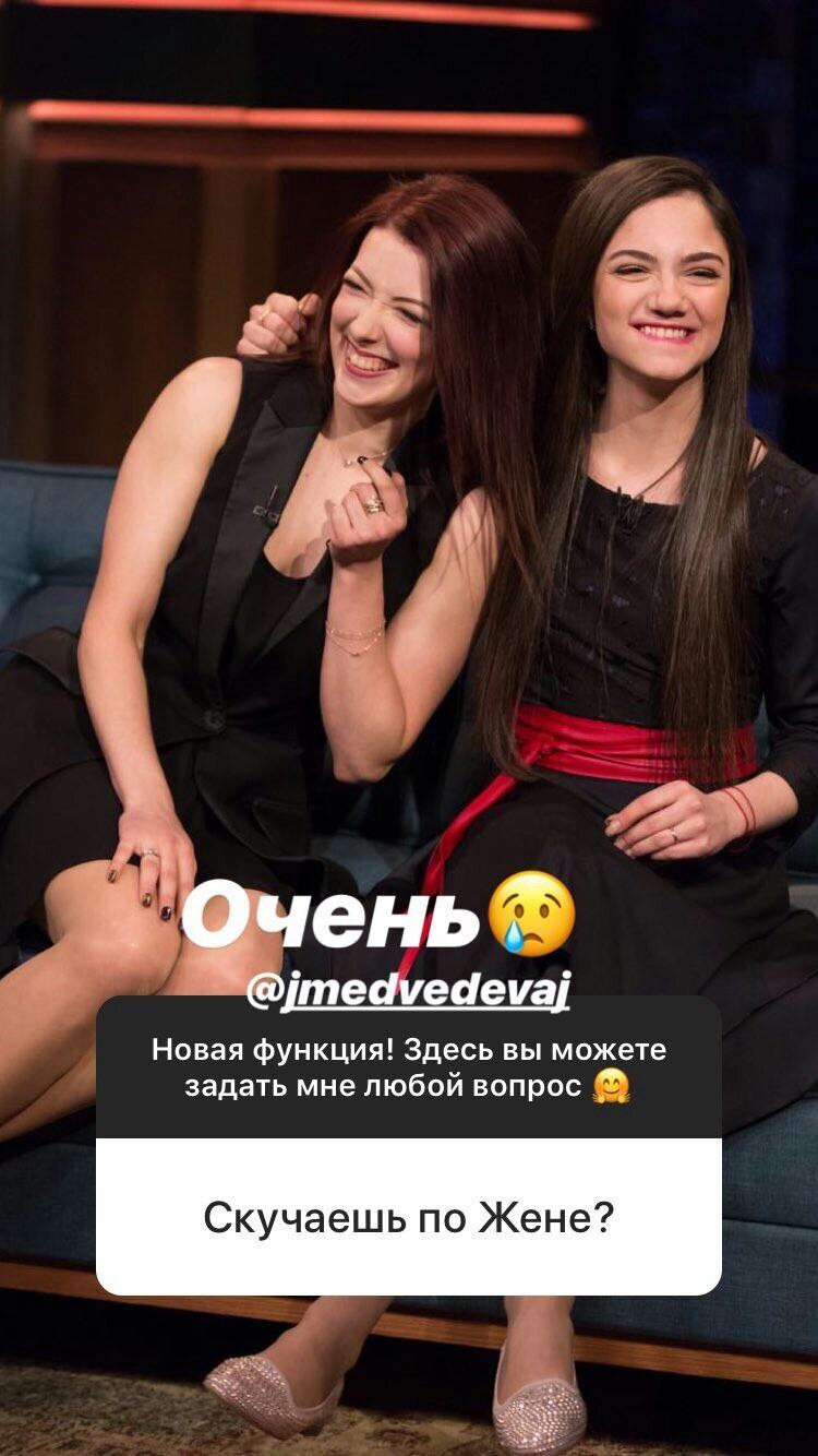 Екатерина Боброва - Дмитрий Соловьев - 2 - Страница 36 15313010