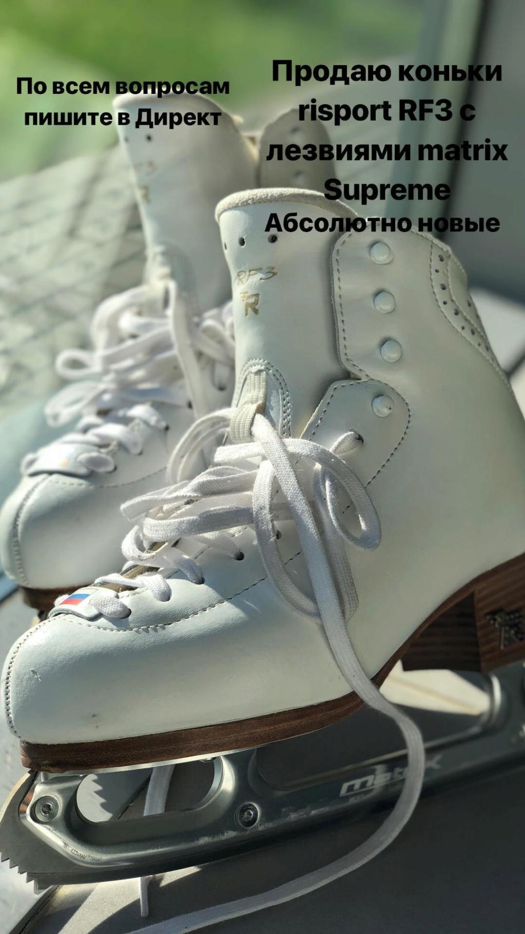 Александра Бойкова-Дмитрий Козловский - Страница 11 15314110