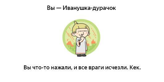"""для шиПко умных"" - Страница 8 229"