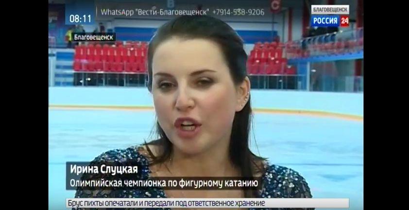 Ирина Слуцкая - Страница 10 333310