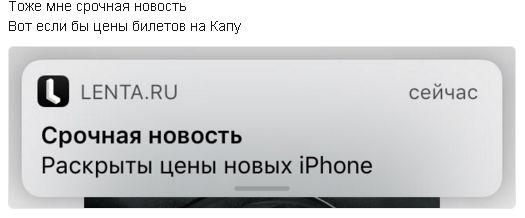 GP - 5 этап. Nov 16 - Nov 18 2018, Rostelecom Cup, Moscow /RUS 33333311