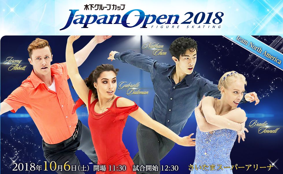 Japan Open 2018 | 6 октября 2018 | Saitama Super Arena 416