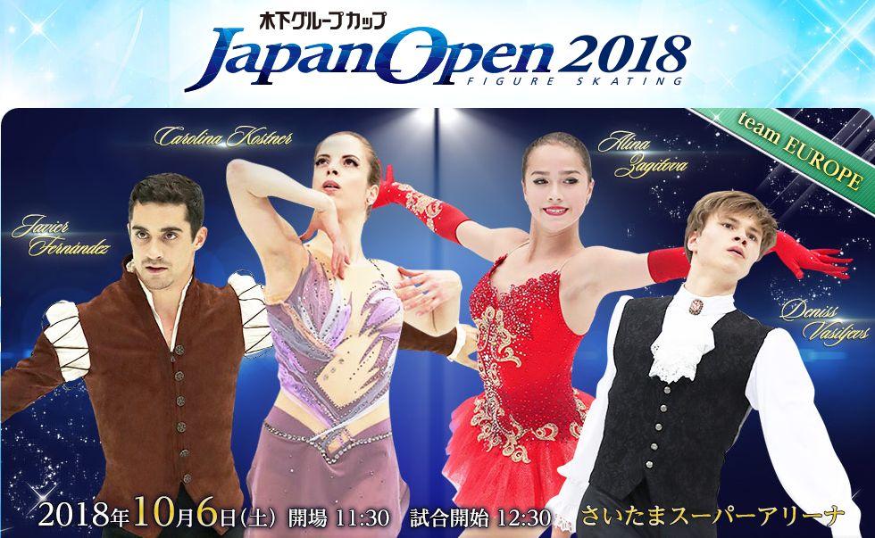 Japan Open 2018 | 6 октября 2018 | Saitama Super Arena 516