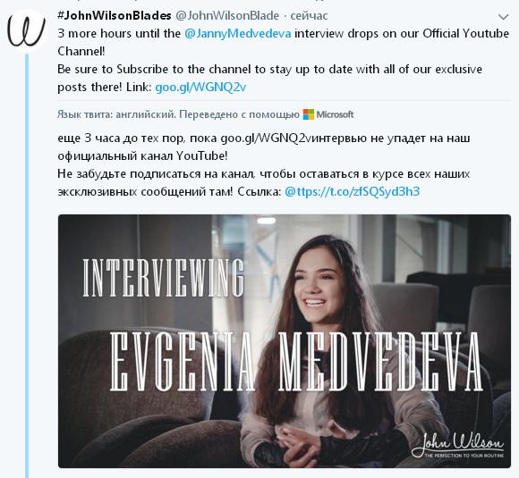 Евгения Медведева-5 - Страница 16 Clip2n18