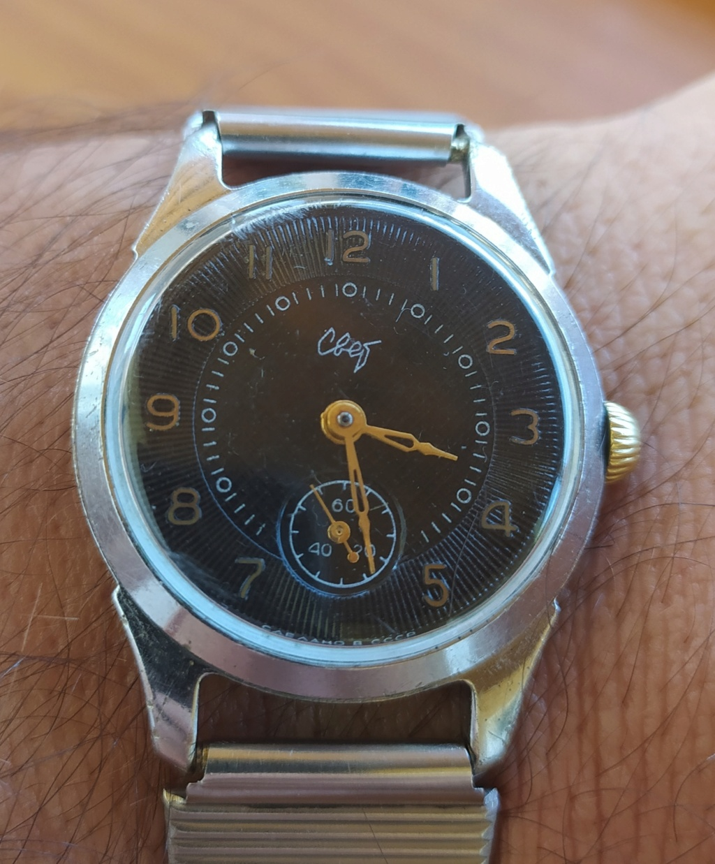 Relógio do Dia Img_2078