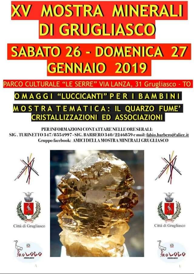 Ferias de Enero 2019 Fb_im199