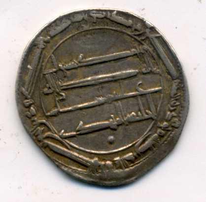 Dírham Abasí del 163 H, Medinat al Salam, al Mahdi Anv00113