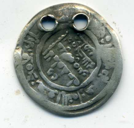 Dírham de Hixam II, al-Ándalus, 390 H Anv00114