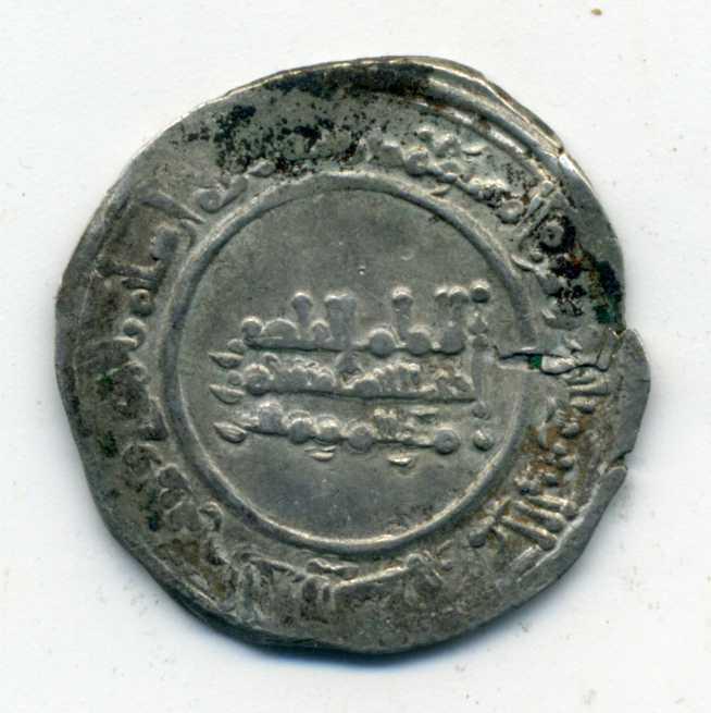 Dírham de Abderraman III, Medina Azahara, 3¿4?6 H Anv00510