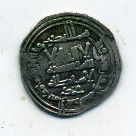 Dírham de Abderramán III, Medina Azahara, 343 H Anv00812