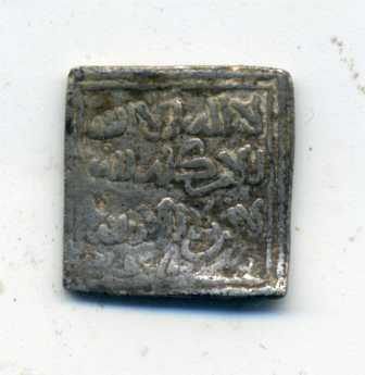 DIHARM ALMOHADE A CLASIFICAR Anv02310