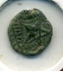 Felús del periodo de los Gobernadores, Frochoso III-a Anv02311