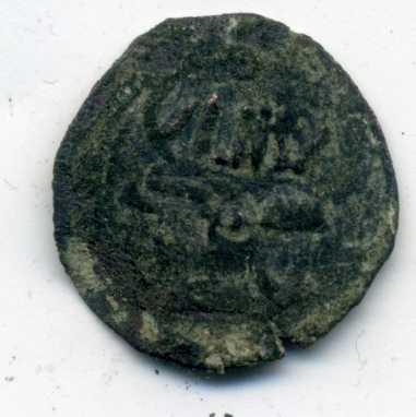 Felús emiral atribuido a Abderramán II Anv02912