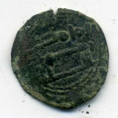 Felús emiral atribuido a Abderramán II Anv03012