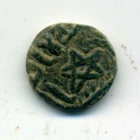 Felús del periodo de los Gobernadores, Frochoso III-a Anv03311