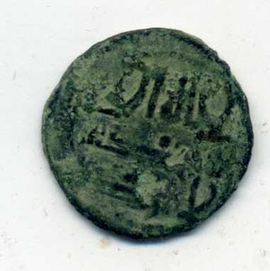 Felús atribuido a Abderramán II Anv03312