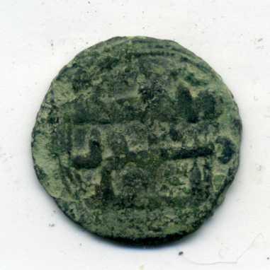 Felús atribuido a Abderramán II Anv03411