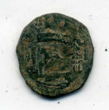 Felús emiral atribuido a Abderramán II Anv03511