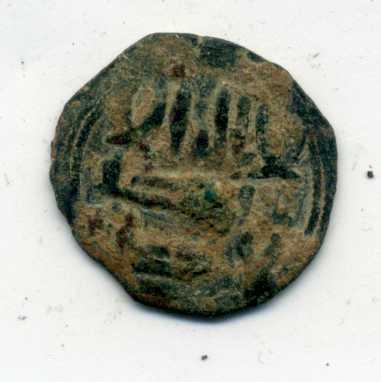 Felús emiral atribuido a Abderramán II Anv03611
