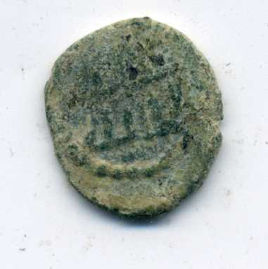 Felús del periodo de los Gobernadores, Frochoso II-a Anv04011