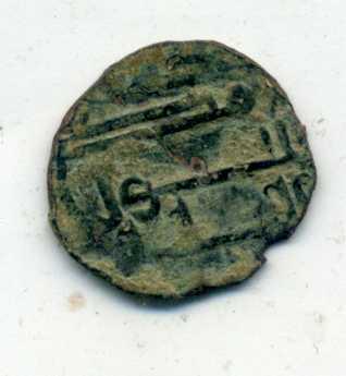 Felús de Muhammad I Anv04111