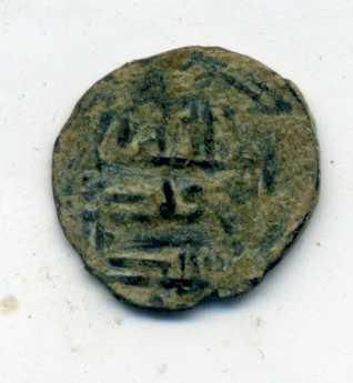Felús de Muhammad I Anv04211