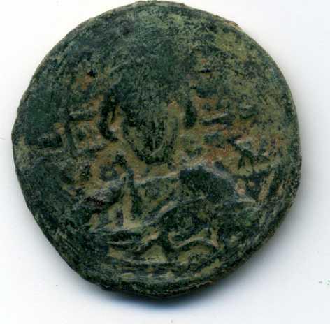 Follis anónimo atribuido a Constantino X. Anv04510