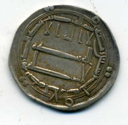 Dírham Abasí del 163 H, Medinat al Salam, al Mahdi Rev00211
