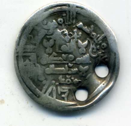 Dírham de Hixam II, al-Ándalus, 390 H Rev00212