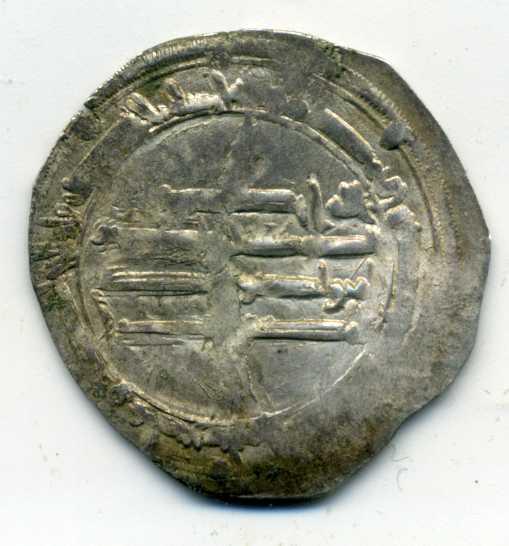 Dírham del 255 H, al-Ándalus, Muhammad I Rev00311