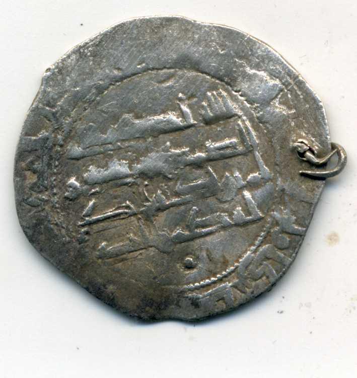 Dírham emiral, 2xx H, al-Ándalus Rev00410
