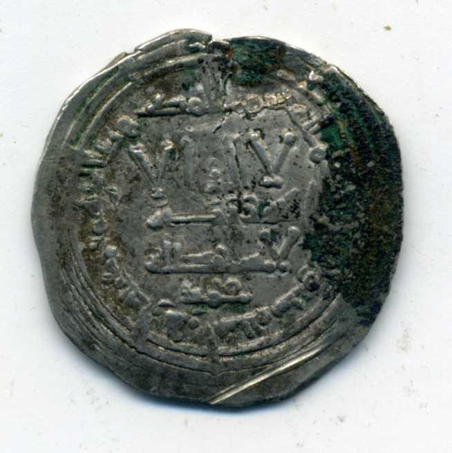 Dírham de Abderraman III, Medina Azahara, 3¿4?6 H Rev00610