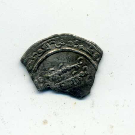 Fragmento de dírham de Abderramán III, ¿343 H, Medina Azahara? Rev01110