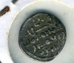 Quirate de Alí ben Yusuf con Sir Rev01412