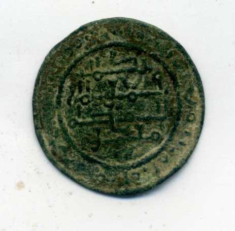 Copia húngara de un dírham musulmán Rev01511