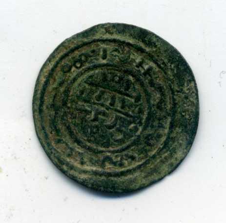 Copia húngara de un dírham musulmán Rev01611