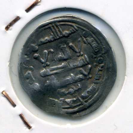 Dírham de Abderramán III, Medina Azahara, 349 H Rev02111