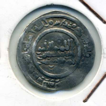 Dírham de Abderramán III, Medina Azahara, 349 H Rev02212