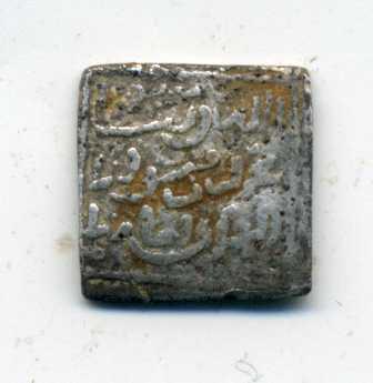 DIHARM ALMOHADE A CLASIFICAR Rev02411