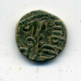 Felús del periodo de los Gobernadores, Frochoso III-a Rev03410