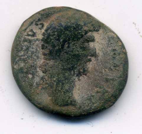 Dupondio o As de Aelio. TR POT COS II /S C. Salus Rev04110