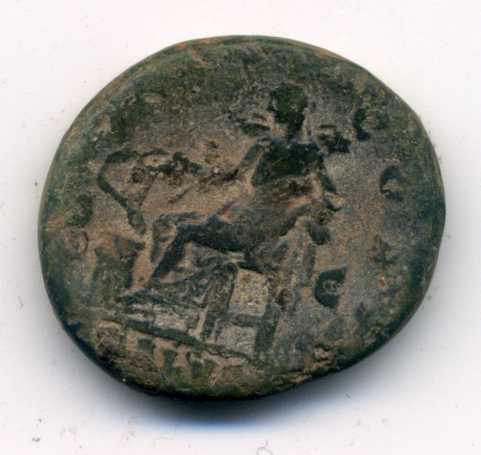 Dupondio o As de Aelio. TR POT COS II /S C. Salus Rev04210