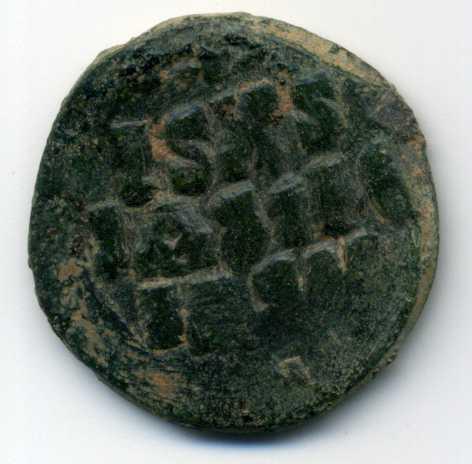 Follis anónimo atribuido a Constantino X. Rev05910
