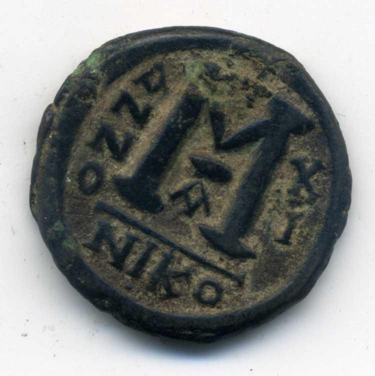 40 Nummi de Justino II. Rev_ju10