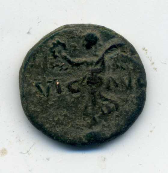 AE18'5 Provincial acuñada en Philippi, Macedonia en tiempos de Claudio I a Nerón Vic_au10