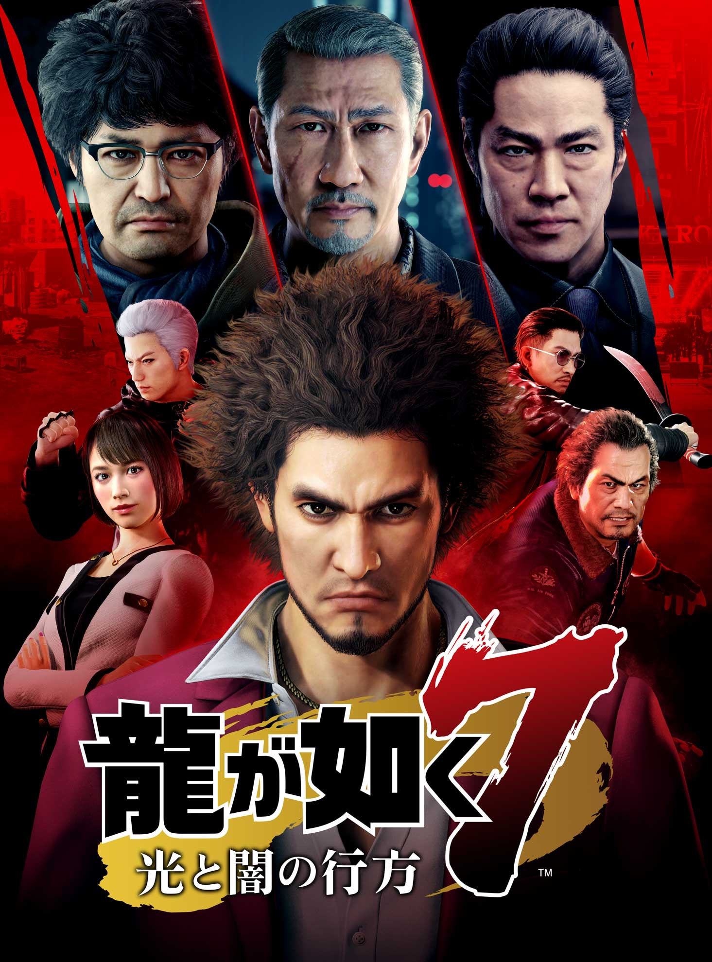 Japanese Box Art B9814a10