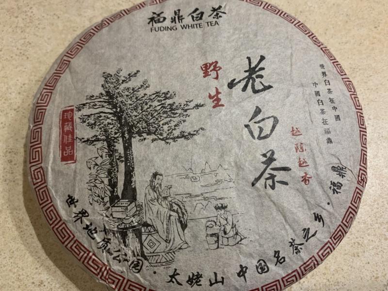 Любителям китайского чая посвящается - Страница 7 3f47af10
