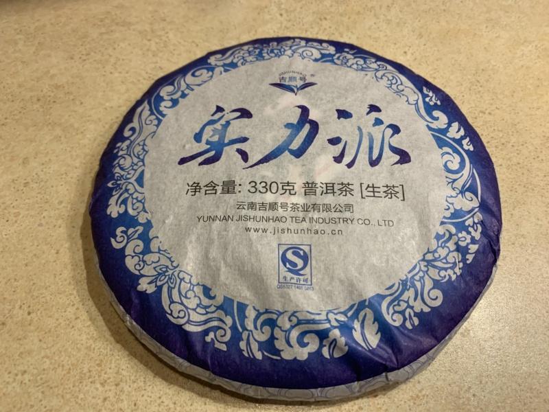 Любителям китайского чая посвящается - Страница 7 7e11de10