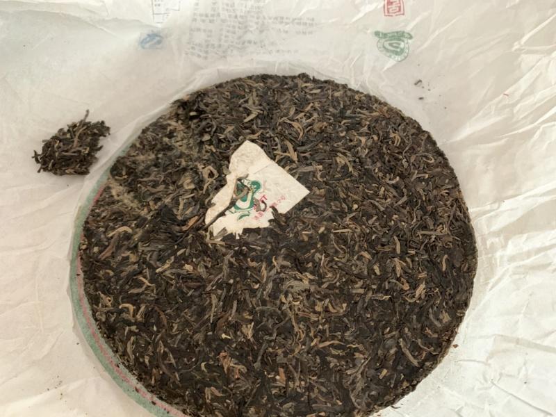 Любителям китайского чая посвящается - Страница 7 A4bf5e10